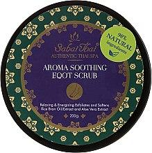 Парфюмерия и Козметика Скраб за крака с масло от оризови трици и алое вера - Sabai Thai Rice Milk Aroma Soothing Foot Scrub