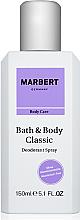 Парфюмерия и Козметика Marbert Bath & Body Classic - Дезодорант