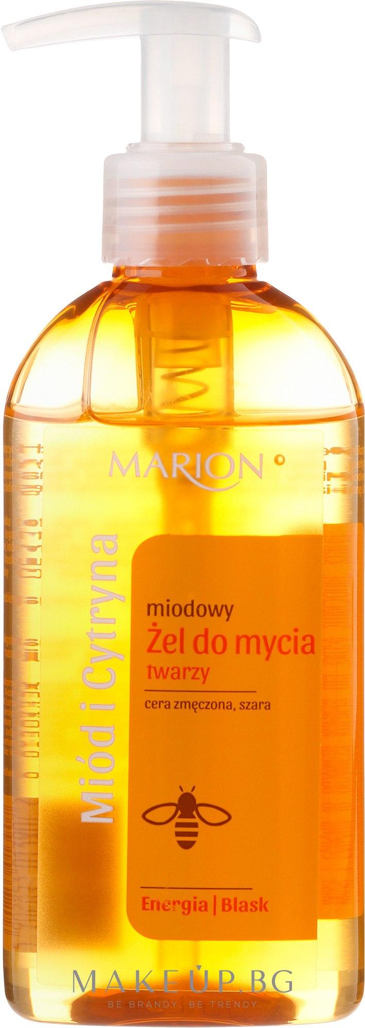 Меден гел за лице - Marion — снимка 180 ml