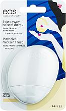 """Парфюми, Парфюмерия, козметика Лосион за ръце """"Ванилия и орхидея"""" - EOS Vanilla Orchid Hand Lotion"""