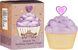 Парфюми, Парфюмерия, козметика Успокояващ крем за лице - A:t Fox Jasoyup Tea Face Cream