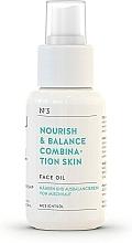 Парфюмерия и Козметика Подхранващо и балансиращо масло за лице - You & Oil Nourish & Balance Combination Skin Face Oil