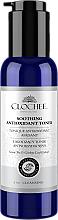 Парфюмерия и Козметика Антиоксидантен успокояващ тоник за лице - Clochee Soothing Antioxidant Toner