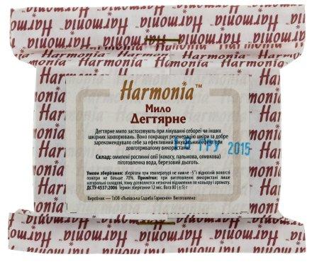Сапун с катран - Harmonia Soap — снимка N1