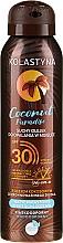 Парфюмерия и Козметика Слънцезащитно сухо масло - Kolastyna Coconut Paradise Oil SPF30