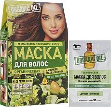 """Парфюмерия и Козметика Маска за коса с масло от жожоба """"Възстановяване на цъфтящи връхчета"""" - Fito Козметик Organic Oil Mask"""