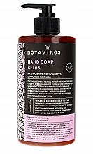 Парфюмерия и Козметика Гъст натурален сапун за ръце с масло от жожоба - Botavikos Relax Hand Soap
