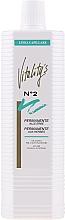 Парфюмерия и Козметика Перманент за къдрене на косата с билки - Vitality's Capillare Permanente Aux Herbes №2