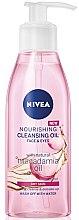 Парфюми, Парфюмерия, козметика Почистващо масло за суха кож с макадамия - Nivea Nourishing Cleansing Oil Macadamia