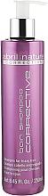 Парфюмерия и Козметика Изглаждащ шампоан за коса - Abril et Nature Correction Line Bain Shampoo Corrective