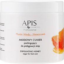 Парфюми, Парфюмерия, козметика Меден захарен пилинг за крака - APIS Professional Honeycomb Exfoliating Honey Sugar For Foot Care
