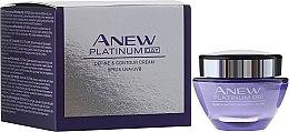 Парфюми, Парфюмерия, козметика Дневен крем за лице - Avon Anew Platinum Day Cream 55+