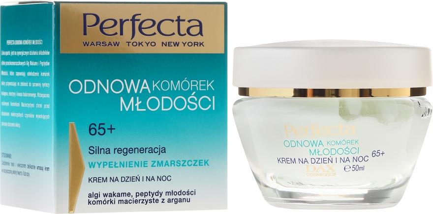 """Регенериращ крем за лице """"Запълващ бръчки"""" - Dax Cosmetics Youth Cells Renewal 65+"""