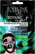 Парфюмерия и Козметика Почистваща и хидратираща маска за лице - Eveline Cosmetics Botanic Expert Purifying And Moisturising Face Mask