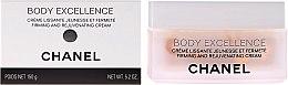 Парфюмерия и Козметика Изглаждащ и укрепващ крем за тяло - Chanel Body Excellence Body Firming Cream