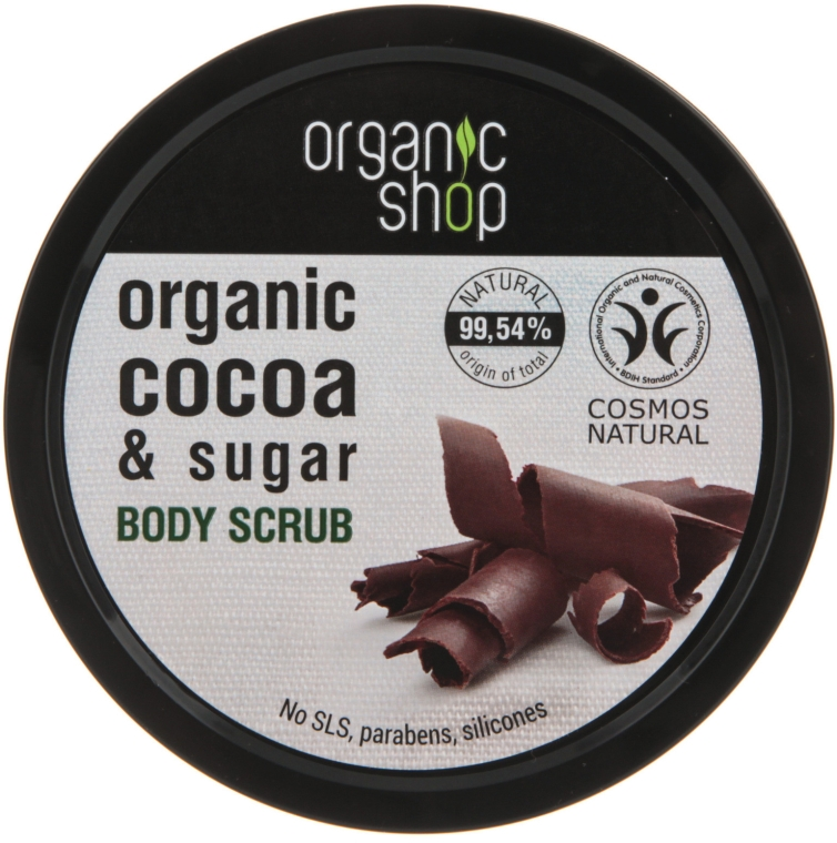 "Скраб за тяло ""Белгийски шоколад"" - Organic Shop Body Scrub Organic Cocoa & Sugar"