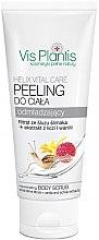 Парфюми, Парфюмерия, козметика Кремообразен подмладяващ скраб за тяло - Vis Plantis Helix Vital Care Rejuvenating Creamy Body Scrub