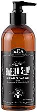 Парфюмерия и Козметика Шампоан-балсам 2в1 за брада - Dr. EA Barber Shop Beard Wash 2 in1 Shampoo & Conditioner