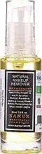 Парфюмерия и Козметика Бадемово масло за премахване на грим - Namur Natural MakeUp Remover Almond Oil