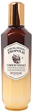 Парфюмерия и Козметика Тонер за лице - Skinfood Royal Honey Propolis Enrich Toner