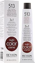 Парфюмерия и Козметика Тонизиращ балсам - Revlon Professional Nutri Color Creme 3in1