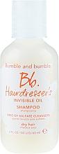 Парфюмерия и Козметика Безсулфатен шампоан с комплекс от масла - Bumble And Bumble Hairdresser's Invisible Oil Sulfate Free Shampoo Travel Size