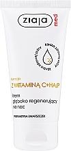 Парфюмерия и Козметика Нощен възстановяващ крем за лице с витамин С - Ziaja Med Dermatological Treatment With Vitamin C Night Cream