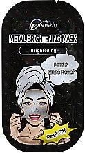 Парфюми, Парфюмерия, козметика Пилинг маска за лице с перла и екстракт от лотос - Purenskin Peel Off Metal Brightening Mask