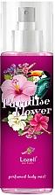 Парфюмерия и Козметика Lazell Paradise Flower - Спрей за тяло