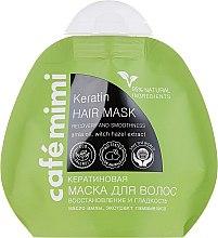 """Парфюмерия и Козметика Кератинова маска за коса """"Възстановяване и гладкост"""" - Le Cafe de Beaute Cafe Mimi Keratin Hair Mask"""