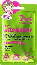 """Парфюмерия и Козметика Маска за лице, по време на любимото тв-шоу """"Лека сряда"""" - 7 Days Easy Wednesday"""
