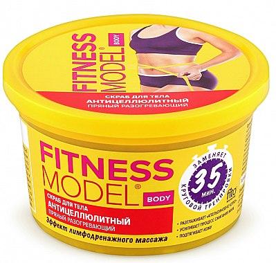 Загряващ скраб за тяло - Fito Косметик Fitness Model Body Scrub