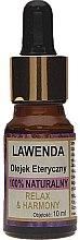 """Парфюми, Парфюмерия, козметика Натурално етерично масло """"Лавандула"""" - Biomika Lavender Oil"""
