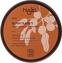 Парфюми, Парфюмерия, козметика Органично масло от шеа за суха кожа и коса - Najel Organic Shea Butter