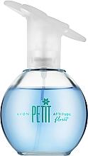 Парфюмерия и Козметика Avon Petit Attitude Floret - Тоалетна вода