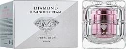 Парфюмерия и Козметика Диамантен крем за лице - Shangpree Brightening Diamond Luminous Cream Whitening