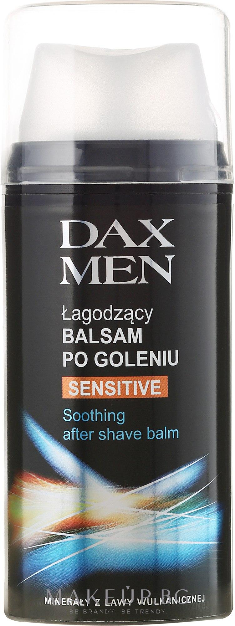 Балсам за след бръснене за чувствителна кожа - Dax Men Sensitive Soothing After Shave Balm — снимка 100 ml