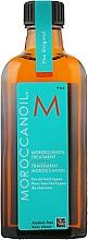 Комплект за коса - MoroccanOil (масло/100ml + четка) — снимка N3