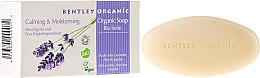 Парфюмерия и Козметика Хидратиращ и успокояващ сапун - Bentley Organic Body Care Calming & Moisturising Soap Bar