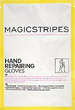 Парфюмерия и Козметика Възстановяващи ръкавици - Magicstripes Hand Repairing Gloves