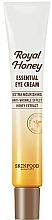 Парфюмерия и Козметика Околоочен крем - Skinfood Royal Honey Essential Eye Cream