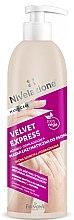Парфюми, Парфюмерия, козметика Маска за ръце - Farmona Nivelazione Velvet Express Corneo-Rejuvenating Enzymatic Mask For Hand