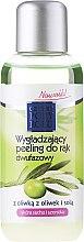 Парфюмерия и Козметика Двуфазен пилинг за ръце с екстракт от маслина - Pharma CF Cztery Pory Roku Olive Hand Two-Phase Peeling