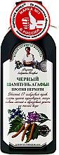Парфюмерия и Козметика Черен шампоан Agafia против пърхот - Рецептите на баба Агафия