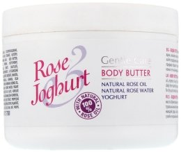Масло за тяло - Bulgarian Rose Body Butter Rose Joghurt — снимка N2