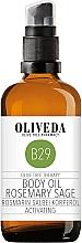 Парфюмерия и Козметика Масло за тяло с розмарин и градински чай - Oliveda Body Oil Rosemary Salbei Activating