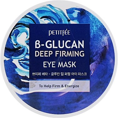 Супер укрепващи пачове за под очи с бета глюкан - Petitfee&Koelf B-Glucan Deep Firming Eye Mask — снимка N3