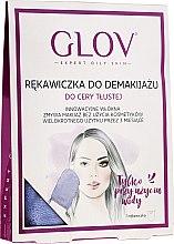 Парфюмерия и Козметика Ръкавица за премахване на грим, лилава - Glov Expert Oily and Mixed Skin