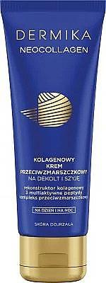 Антистареещ колагенов крем за шия и деколте - Dermika Neocollagen Cream — снимка N1