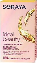 Парфюми, Парфюмерия, козметика Еликсир на маслена основа за нормална и суха кожа - Soraya Ideal Beauty Elixir